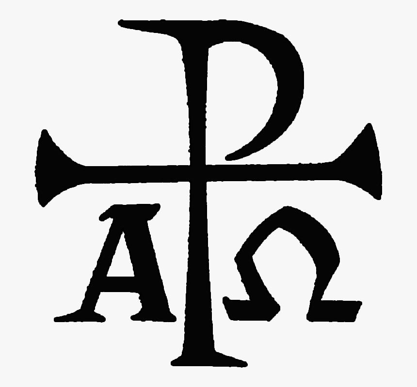 Transparent Alpha And Omega Png - Alpha Omega Church Symbol, Png Download - kindpng