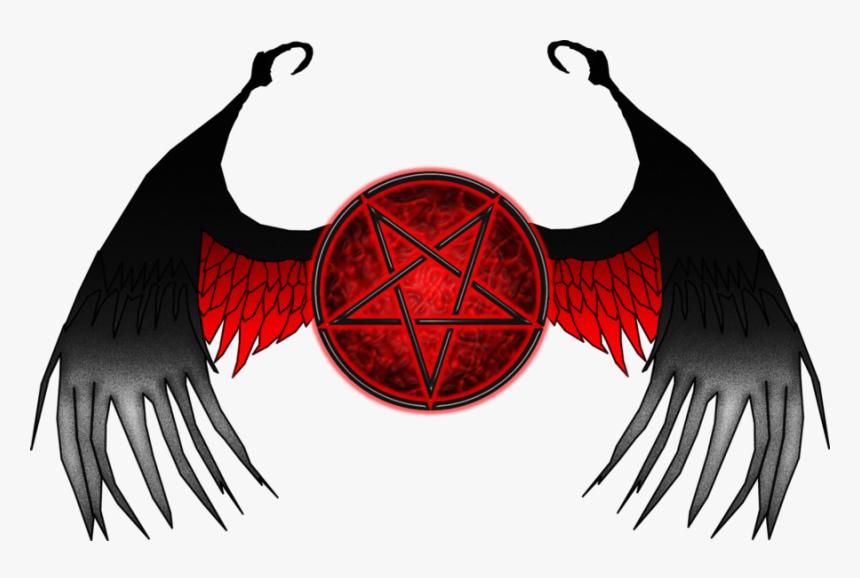 Fallen Angel Clip Art - Angel Wings Logo Png, Transparent Png, Free Download