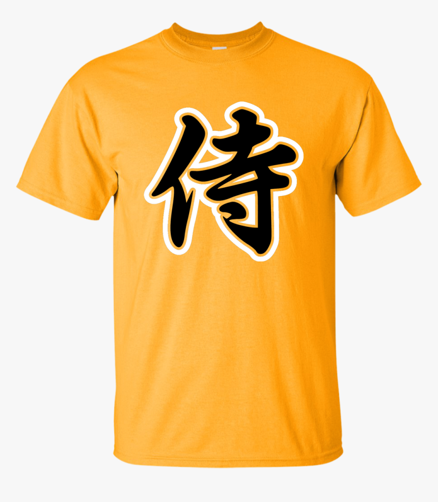 Here Comes The Sun T Shirt Guitar, HD Png Download, Free Download