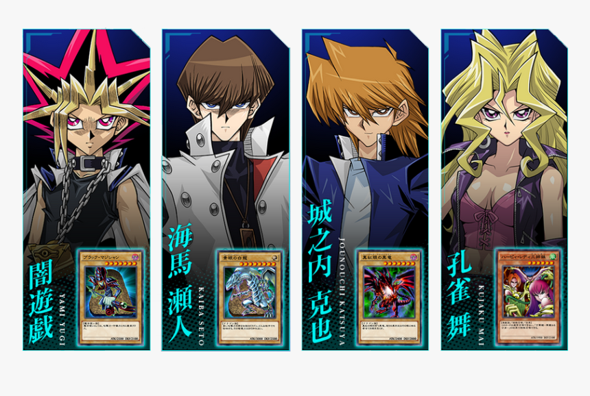 Yugioh Duel Links - Yu Gi Oh Duel Links Characters, HD Png Download, Free Download