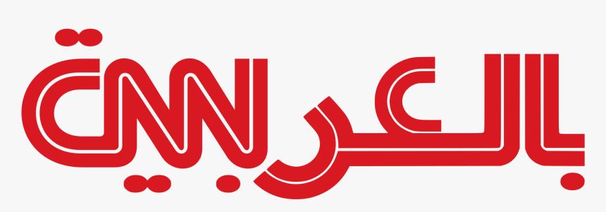 Cnn Logo بالعربية, HD Png Download, Free Download