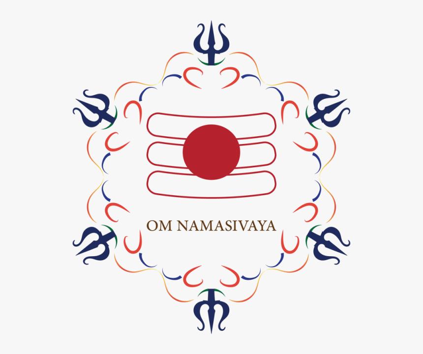 Transparent Nataraja Png - Lord Shiva Parvati Png, Png Download, Free Download