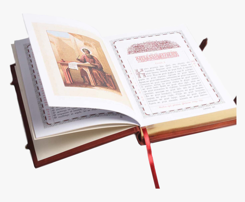 Vector Book Orthodox Christianity - Book, HD Png Download, Free Download