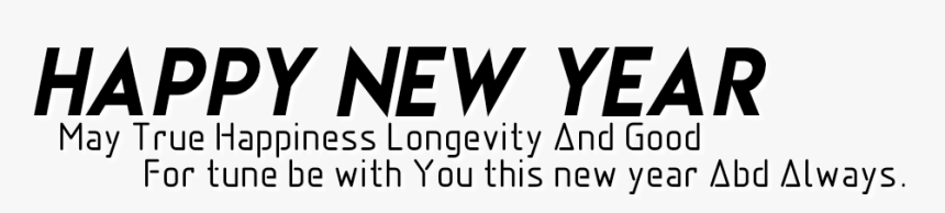 New Year 2017 Png - Happy New Year Editing Png, Transparent Png, Free Download