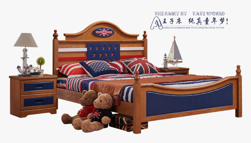 Infant Bed, HD Png Download, Free Download