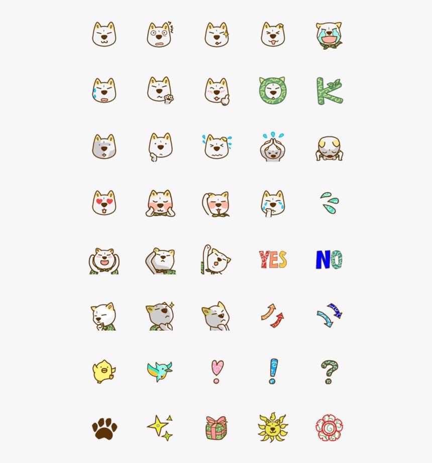 Emoji, HD Png Download, Free Download