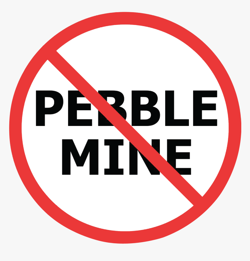 Nopebblemine Fromvectorrgb Full Sm, HD Png Download, Free Download