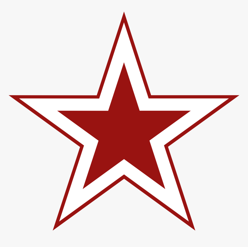 Soviet Union Russia Red Star - Clip Art Star Outline, HD Png Download, Free Download