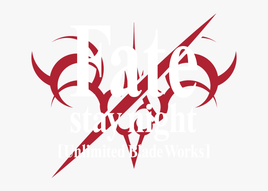 Fate Stay Night Unlimited Blade Works Logo, HD Png Download, Free Download