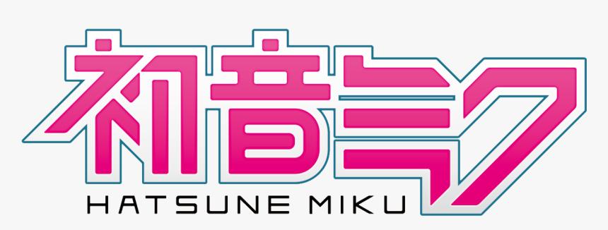 Hatsune Miku Logo V3 - Hatsune Miku Logo Png, Transparent Png, Free Download