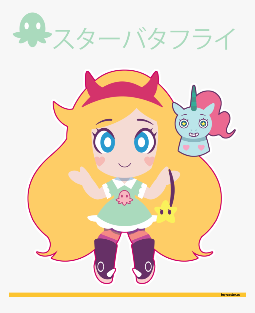The Forces Of Evil , Png Download - Png Star Chibi, Transparent Png, Free Download