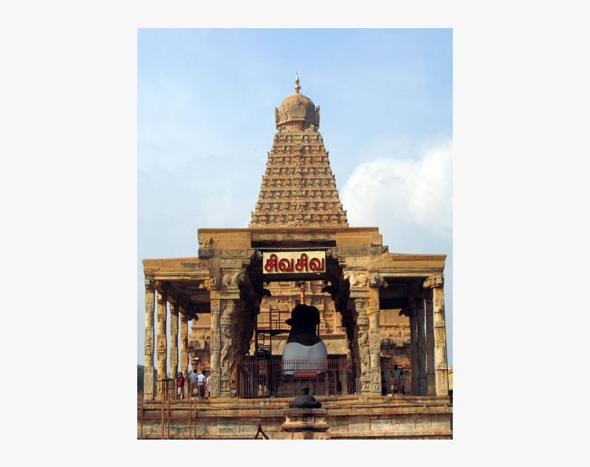 Brihadishwara Temple, HD Png Download, Free Download