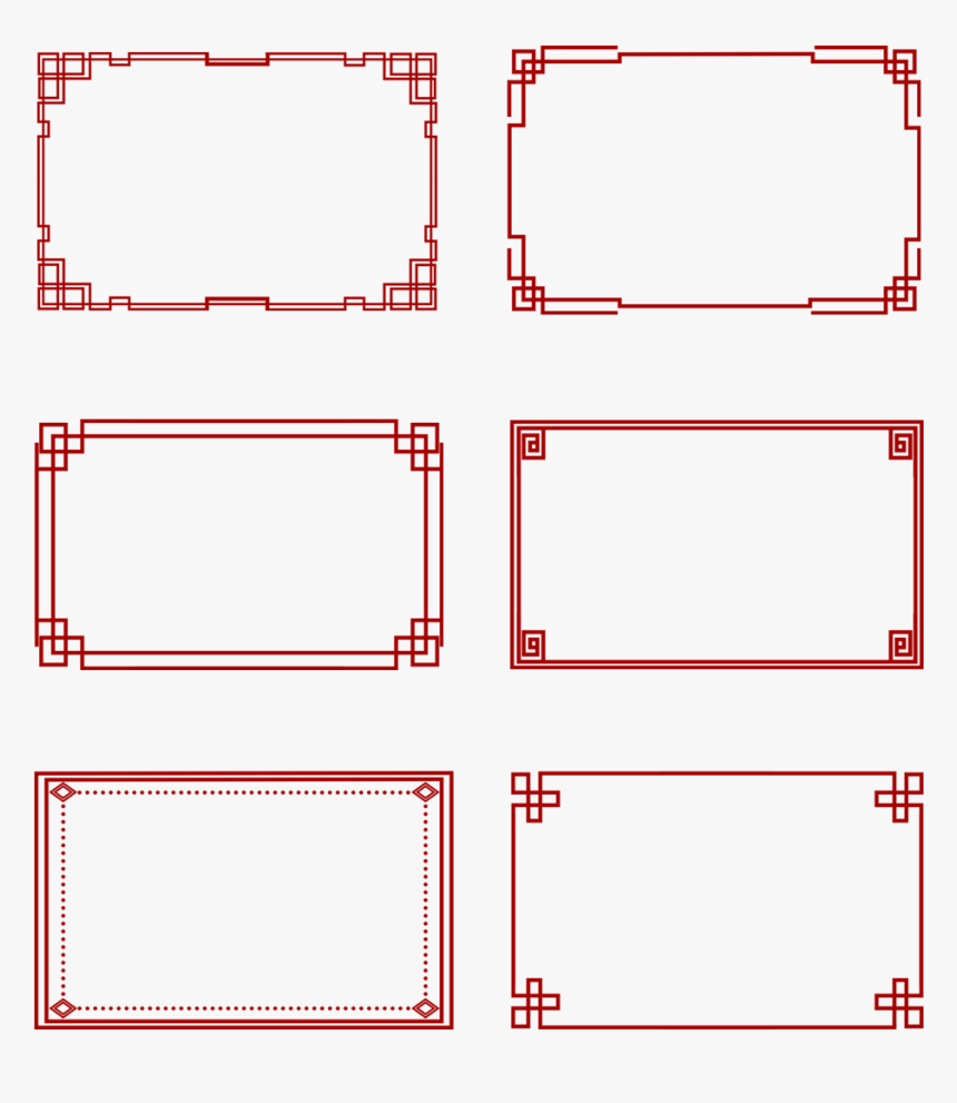 Transparent Elegant Border Frame Png - Symmetry, Png Download, Free Download