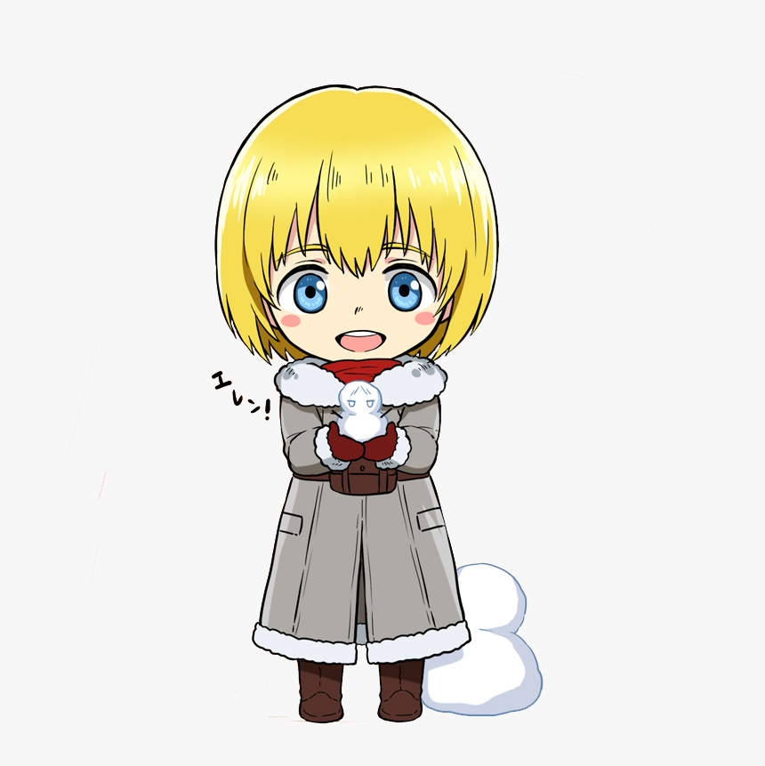 X Transparent Chibi Armin Arlert For Your Blog Armin