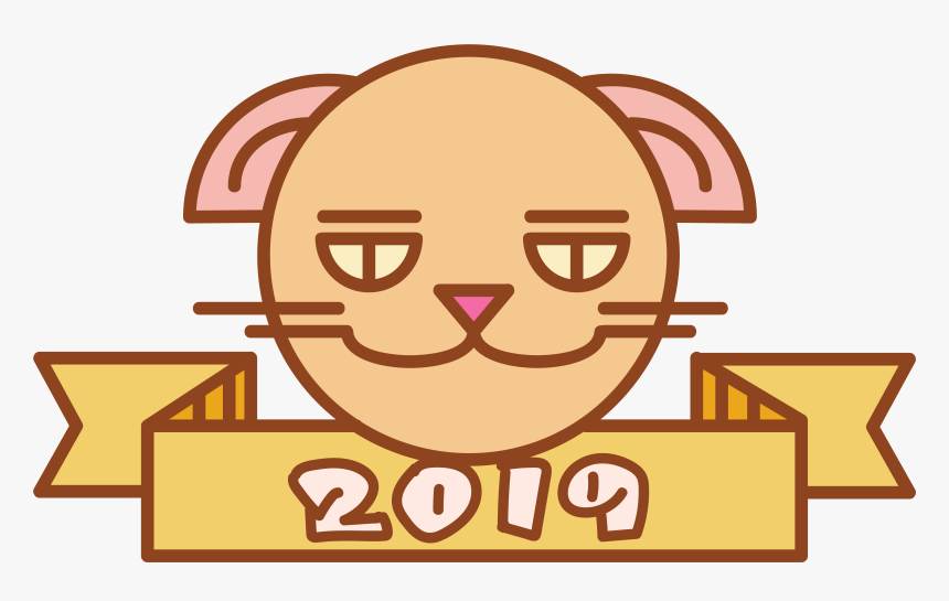 Vector Cat Head 2019 New Year Png And Image, Transparent Png, Free Download