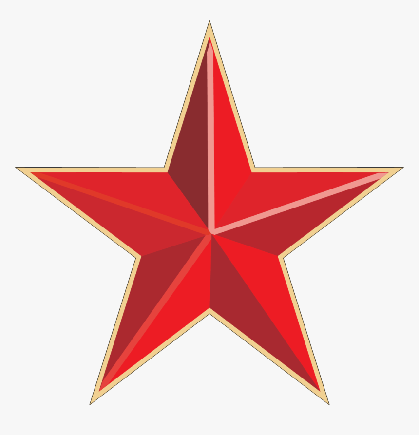Red Gold Star - Красная Звезда Png, Transparent Png, Free Download
