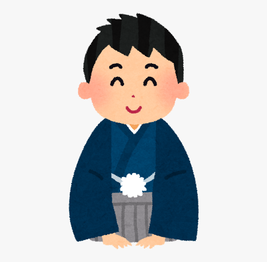 Japanese Boy Icon Png Transparent Png Kindpng
