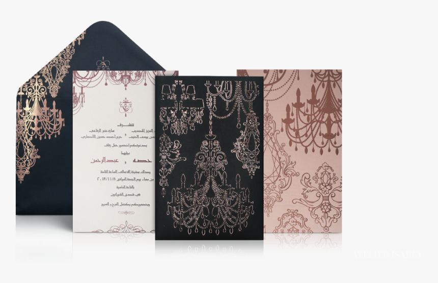 Kuwait Wedding Invitation Cards Hd Png Download Kindpng