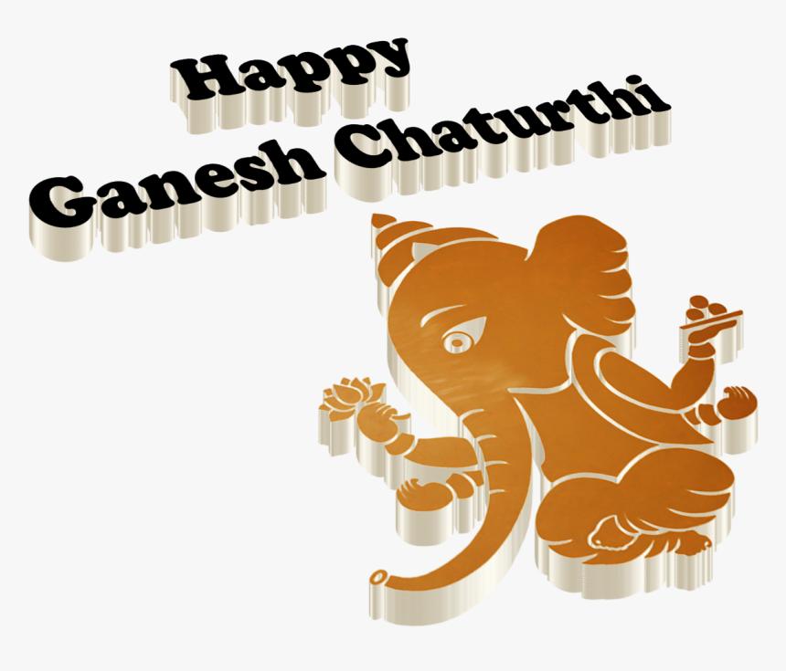 Ganesh Chaturthi Images Wallpaper - Gandhi Jayanti Images Transparents, HD Png Download, Free Download