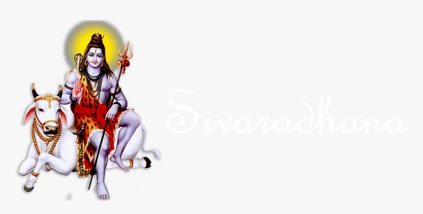 God Gud Morning Image Telugu , Png Download - Shiva Image Hd Png, Transparent Png, Free Download