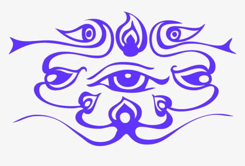 Third Eye Png - Third Eye, Transparent Png, Free Download