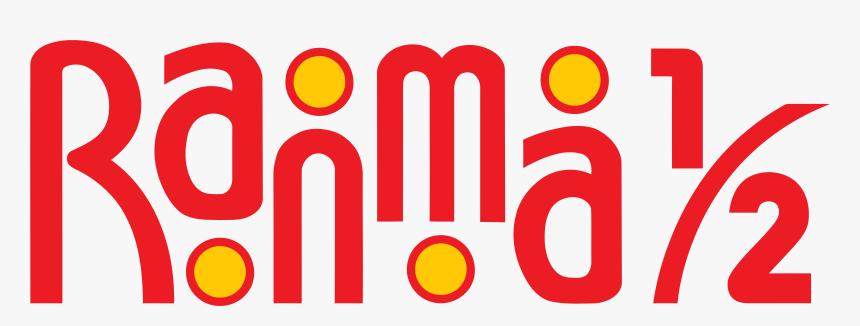 Ranma 1 2 Vol 1, HD Png Download, Free Download