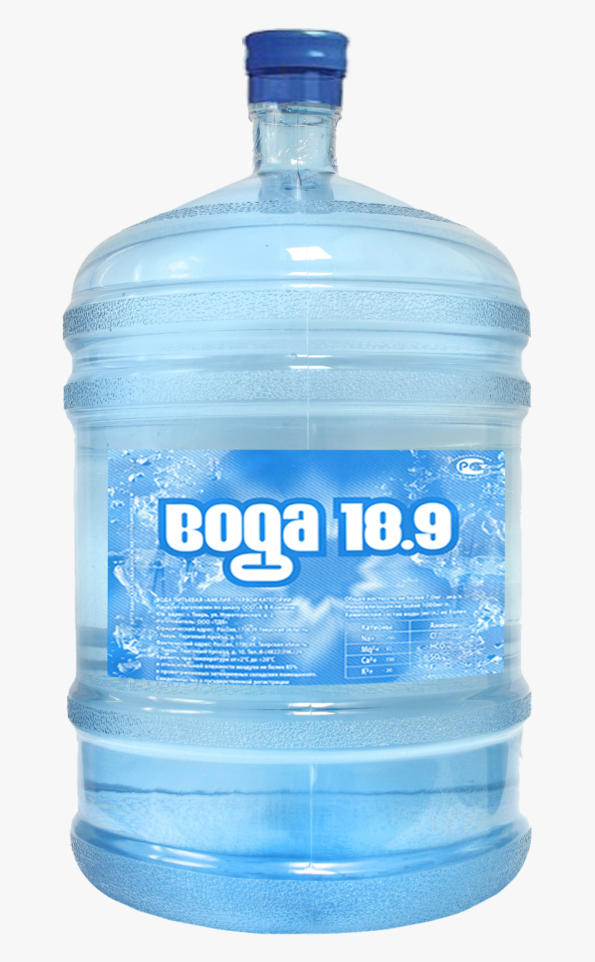 Water Bottle Png - Mineral Water Bottle Png, Transparent Png, Free Download