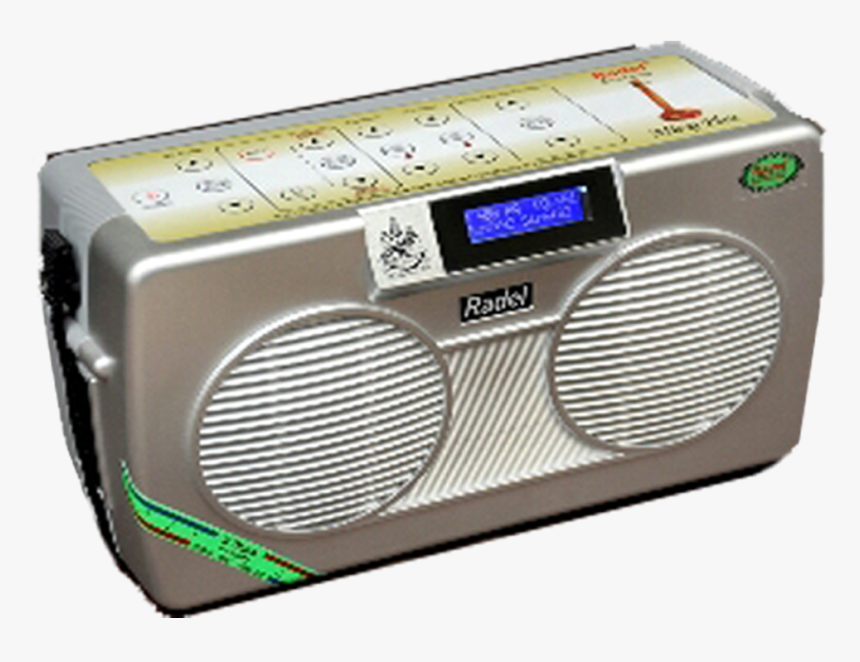 Radio Receiver, HD Png Download, Free Download