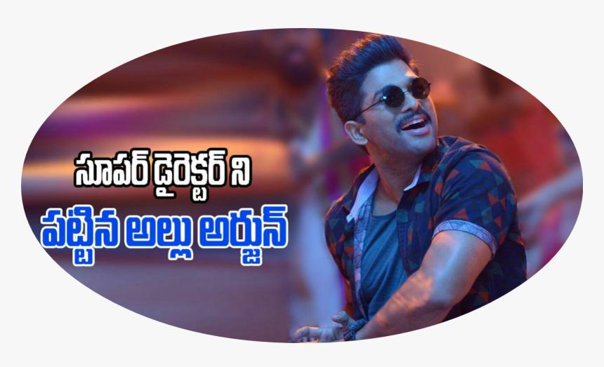 Allu Arjun Next Movie With Vamshi Paidipally - Allu Arjun From Sarrainodu Film, HD Png Download, Free Download
