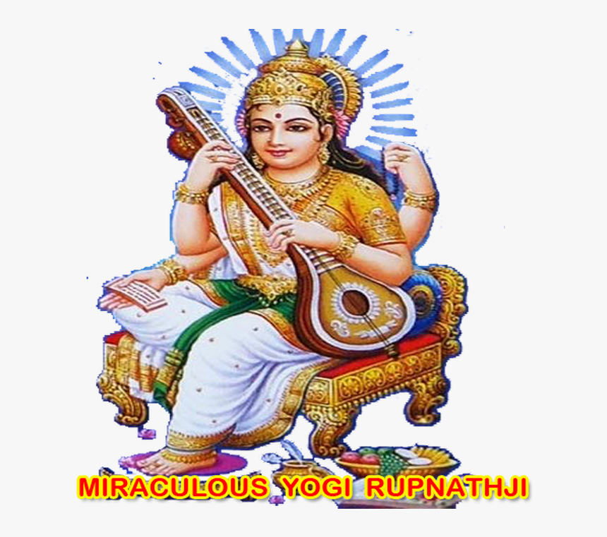 Aghori Tantra Specialist Astrologer Astrology Maharaj - Religion, HD Png Download, Free Download
