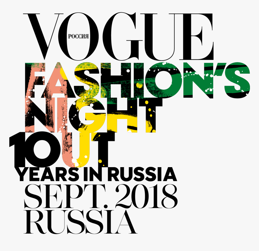 Vogue, HD Png Download, Free Download