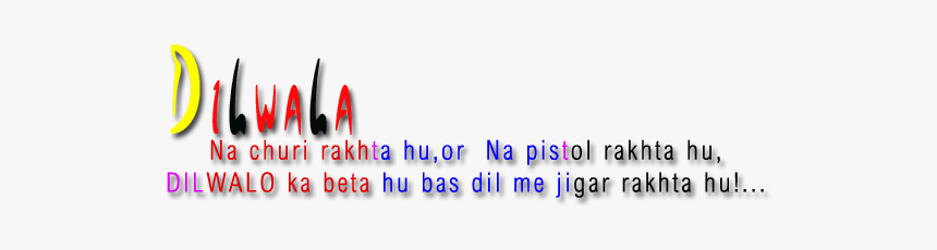 Hindi Png Text Effects - Dog Licks, Transparent Png, Free Download