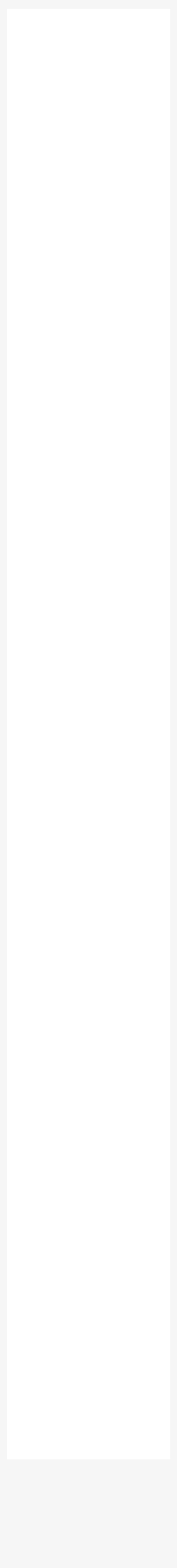 Super Bright White Screen, HD Png Download, Free Download