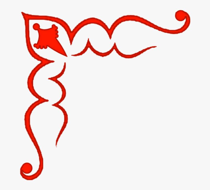 Blue Corner Ribbon Png Download - Calligraphy, Transparent Png, Free Download