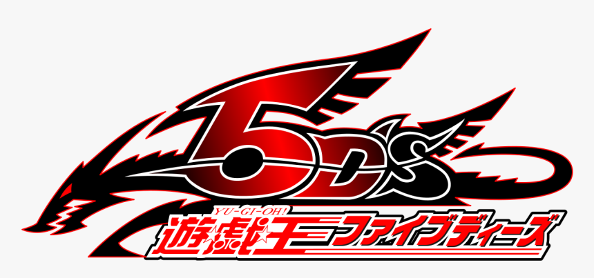 Logo Yu Gi Oh 5ds, HD Png Download, Free Download