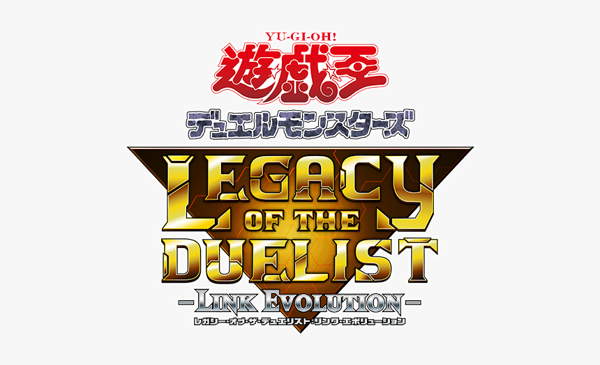 Yu Gi Oh Legacy Of The Duelist - Yu Gi Oh, HD Png Download, Free Download