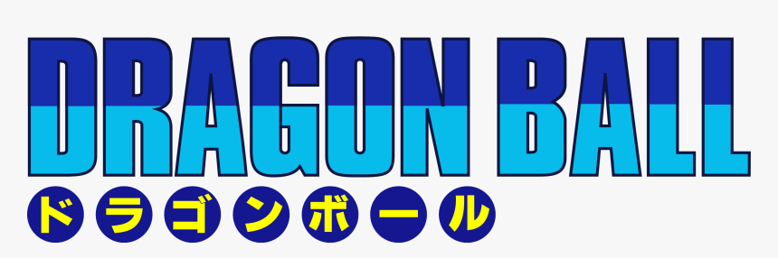 Dragon Ball Japanese Logo, HD Png Download, Free Download