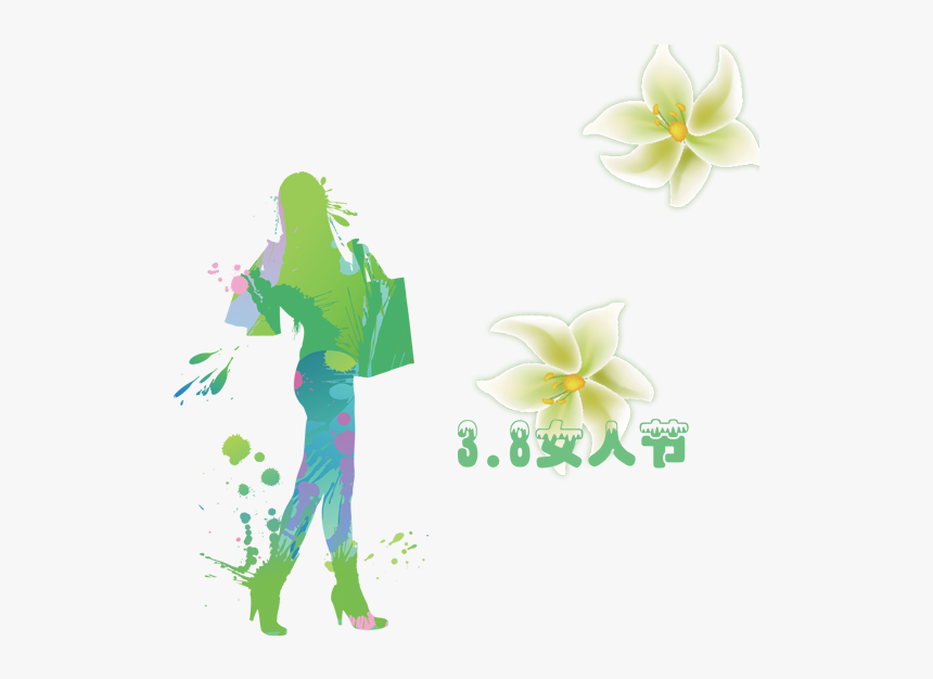Shopping Woman Silhouette Illustration - Confessions Of A Shopaholic, HD Png Download, Free Download