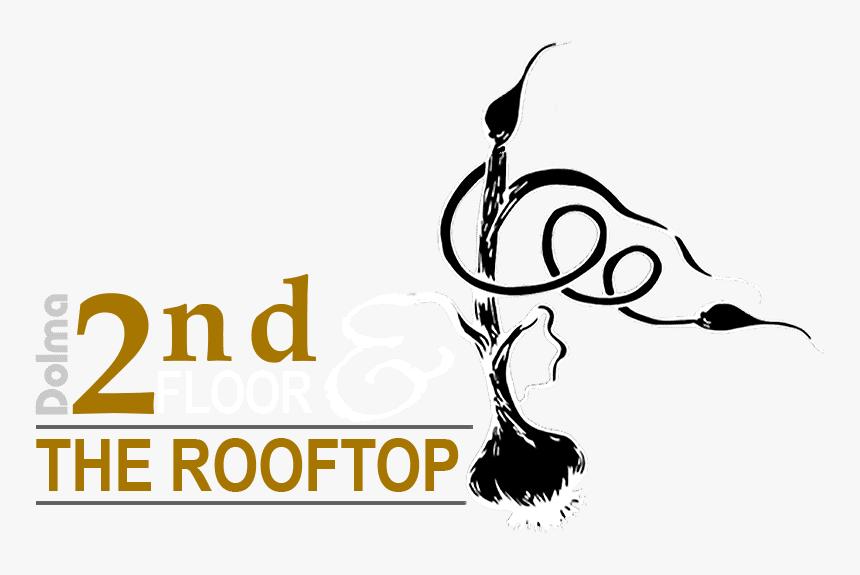 Floor 2nd, HD Png Download, Free Download