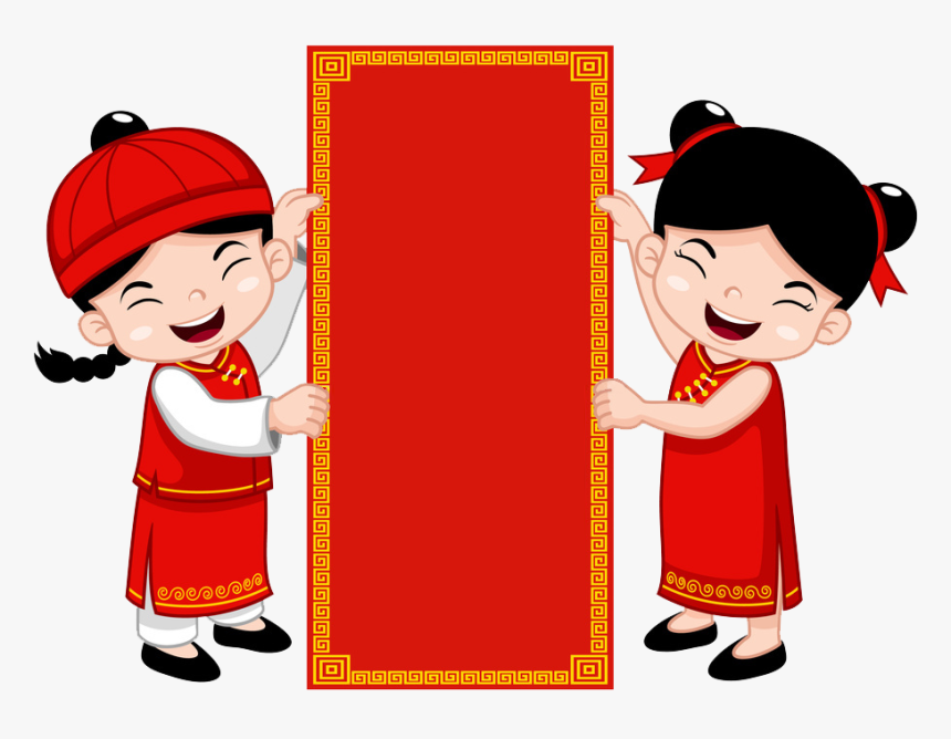 you might also like happy chinese new year clipart hd png download kindpng happy chinese new year clipart hd png