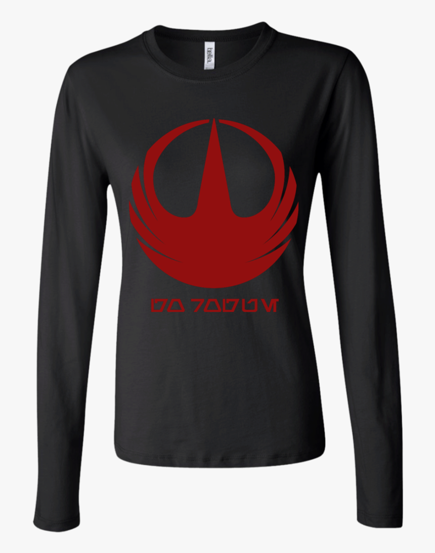 Rogue One Red Logo Junior Fit Custom Printed Long Sleeve - Long-sleeved T-shirt, HD Png Download, Free Download