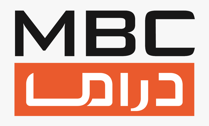 Mbc Drama, HD Png Download, Free Download