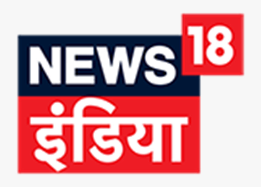 News18 India Logo Png, Transparent Png, Free Download