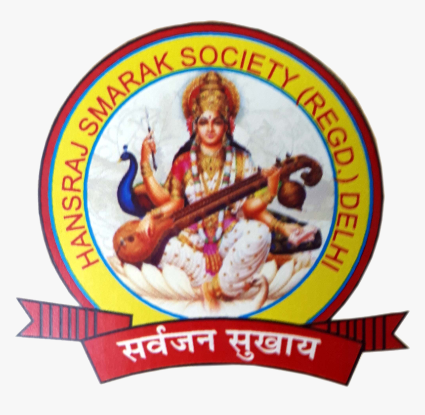 Lord Saraswati Images Hd, HD Png Download, Free Download