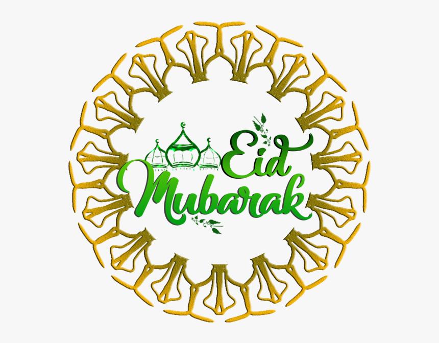 Happy Eid Mubarak Png Images, Eid Mubarak Png, Eid - Transparent Eid Mubarak Png, Png Download, Free Download
