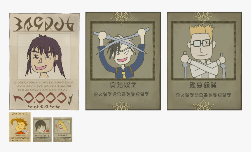 Tales Of Xillia Wanted Poster , Png Download - Tales Of Xillia Wanted Poster, Transparent Png, Free Download