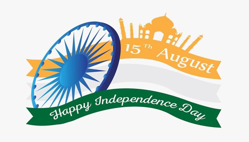 Happy Independence Day Png Transparent Png Kindpng