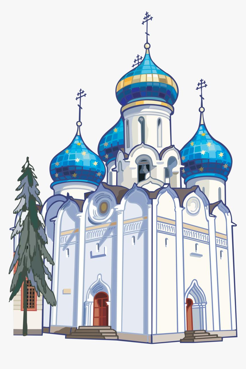 Russia Temple Church Clip Art - Church Clip Art, HD Png Download, Free Download