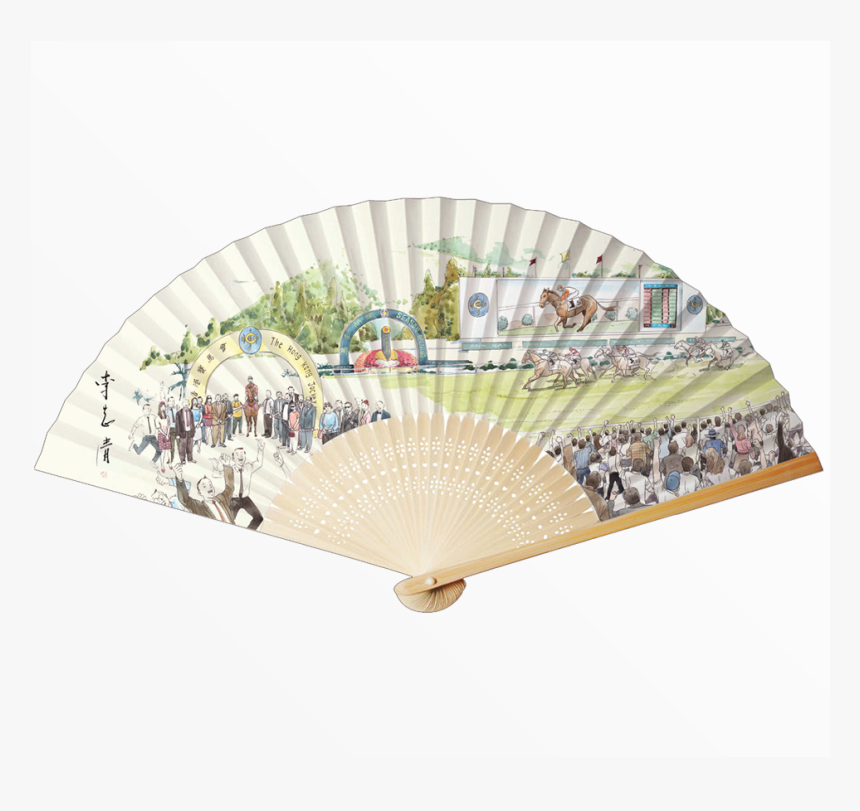 Decorative Fan,hand Fan,fashion Accessory,home Appliance,beige,ceiling - Architecture, HD Png Download, Free Download