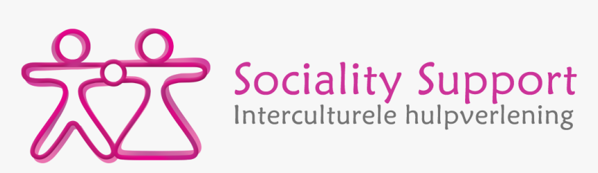 Sociality Support - Calligraphy, HD Png Download, Free Download